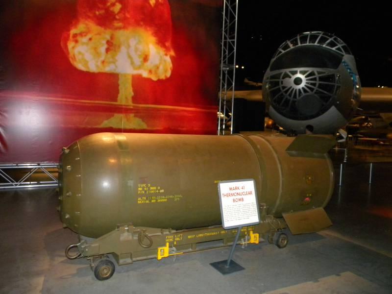ВМС Канады проверят информацию об обнаружении «утерянной» в 1950 г атомной бомбы