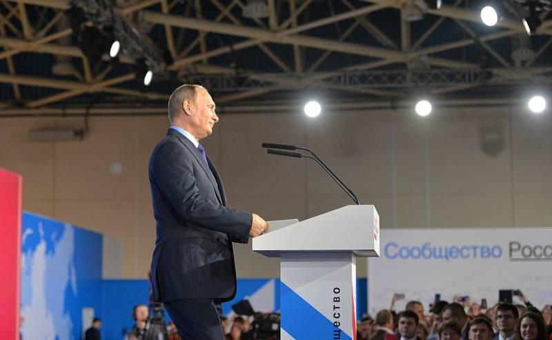 Проект «ЗЗ». Простой американский народ смотрит с надеждой на Путина