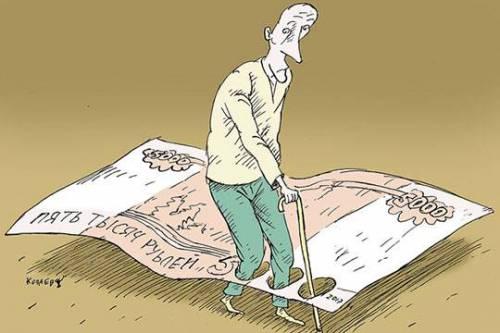 Когда пересмотрят пенсии пенсионерам мвд украины