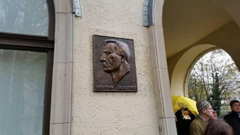 В Берлине открыта памятная доска Рихарду Зорге