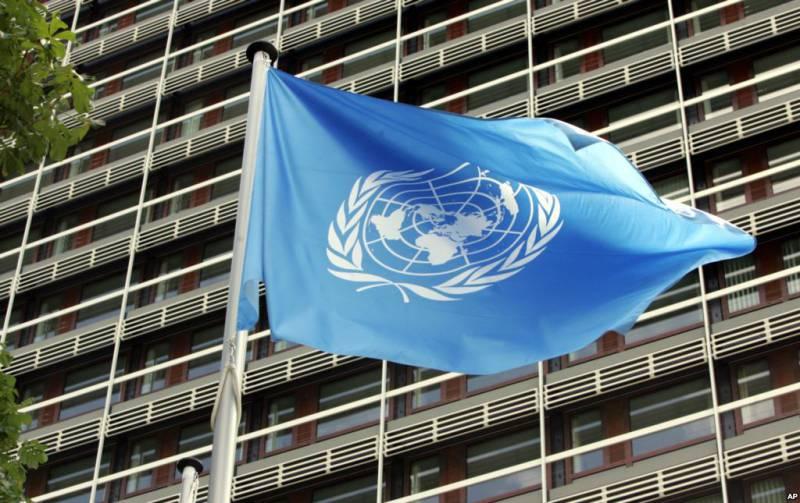 Киев представил в ООН свой проект резолюции по Крыму