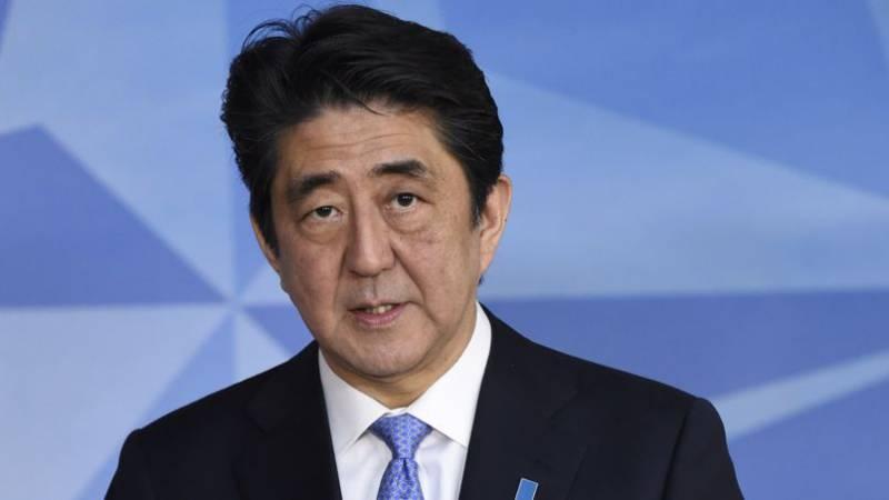 Японский премьер пригрозил «отделиться от США» из-за требований Трампа