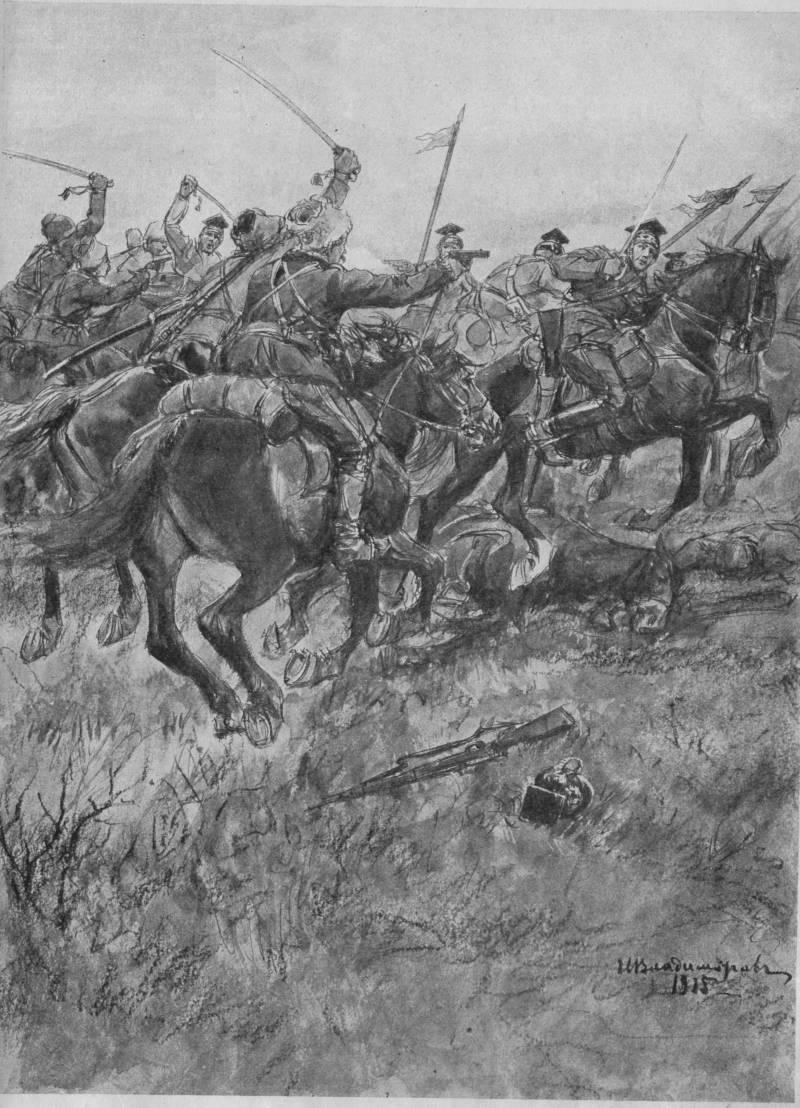 Попеляны и стратегическая роль русской конницы в Прибалтике
