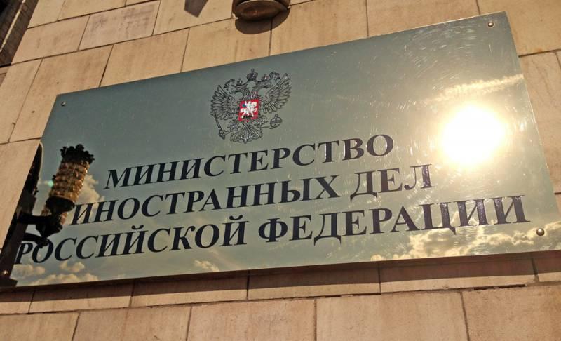 МИД РФ назвал решение ОЗХО по Сирии санкционным