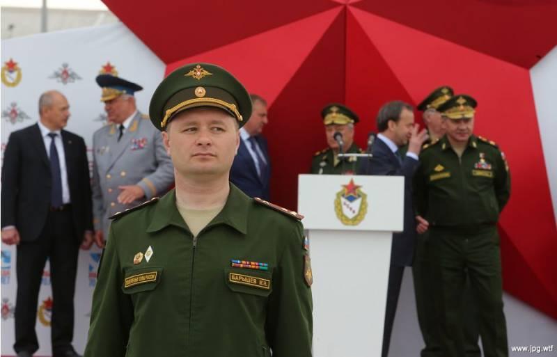 Барышев Михаил Николаевич: история одного офицера
