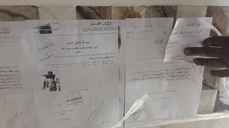 Боевикам ИГИЛ поступала команда не сбивать американские самолёты