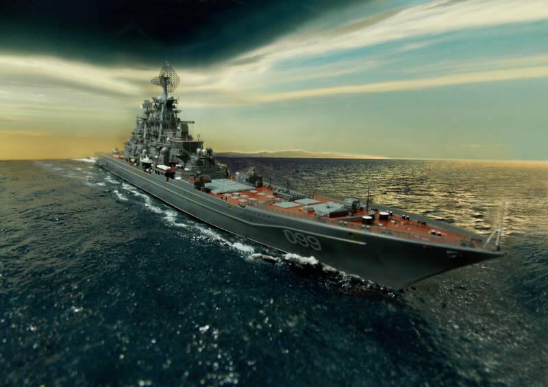 Разведка над океаном. Как обнаружить атомный крейсер