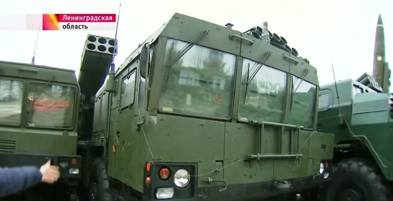 В Ленинградской области продемонстрировали бикалиберную систему «Ураган-1М»