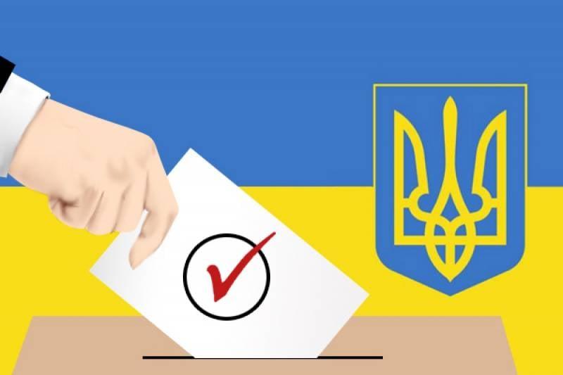 Украина: выборы 2017?