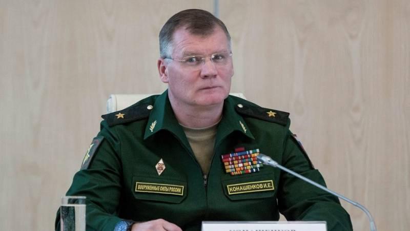 Конашенков – спецпосланнику ООН: у российского командования нет достоверных данных о согласии «вооружённой оппозиции» на ввоз гумпомощи в Алеппо