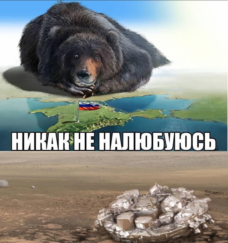 Причина провала миссии ExoMars - присоединение Крыма к России