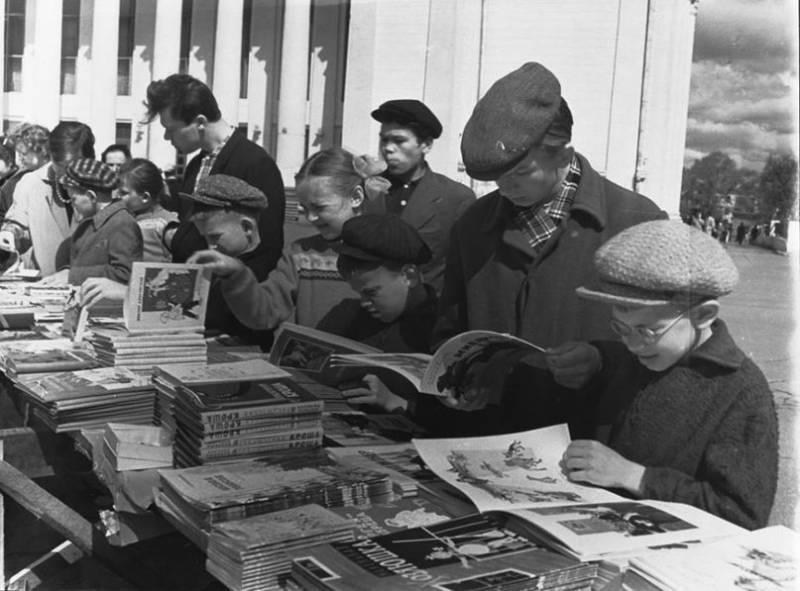Почему мы перестали быть самой читающей страной