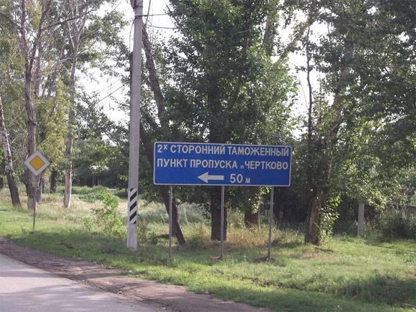 Украинские военнослужащие продолжают бежать от войны в Ростовскую область