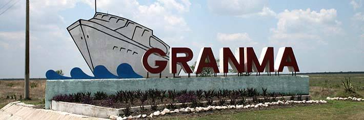 «Бабушка» кубинской революции. Шестьдесят лет высадке с яхты «Гранма»