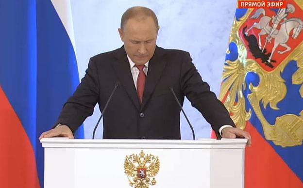 """Владимир Путин: """"Борьба с коррупцией - это не шоу"""""""