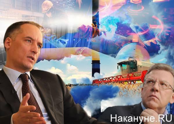 """Константин Бабкин: Экономика России нуждается в """"трех с половиной поворотах"""""""