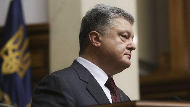 Порошенко: Украина воюет, «чтобы похоронить Советский Союз в головах некоторых»