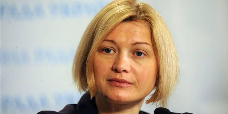 Верховная рада предостерегла ЕС от «потери доверия» украинского народа