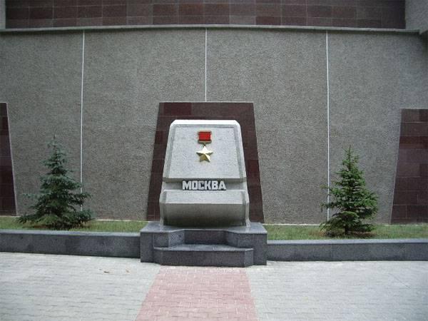 5 декабря - День начала контрнаступления советских войск в битве под Москвой в 1941 году