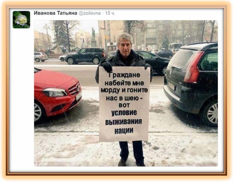 """Отказ """"Газпрома"""" от поставки газа Нафтогазу лишает его права на """"бери или плати"""" в 2018 году, - Коболев - Цензор.НЕТ 3527"""