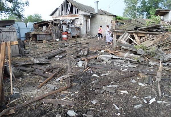 СК РФ назвал имена украинских военных, виновных в обстреле российской территории в 2014