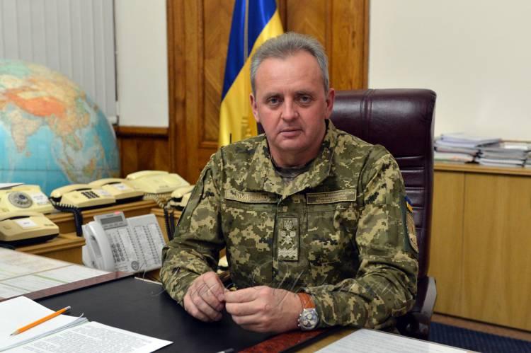 """Муженко рассказал о вероятных потерях Украины в случае """"масштабной агрессии России"""""""