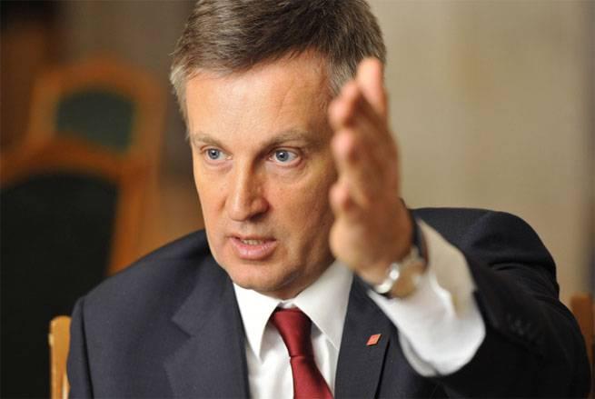 Наливайченко: Из-за коррупции на Украине США урезают военную помощь на треть