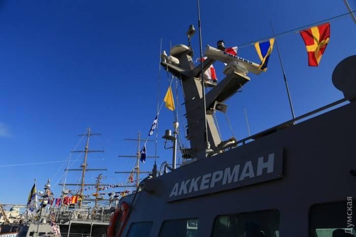"""बख्तरबंद नौकाओं """"अकरमैन"""" और """"बेर्डिस्क"""" को यूक्रेनी नौसेना में स्थानांतरित कर दिया गया"""
