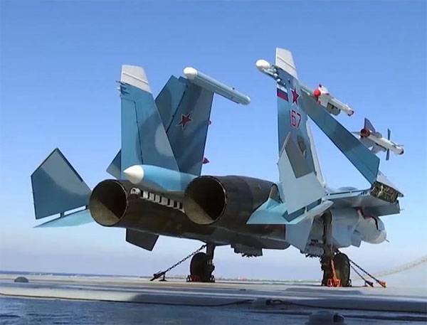 """МО РФ: Опубликованная """"Коммерсантом"""" информация о расследовании причин инцидента с Су-33 не соответствует действительности"""