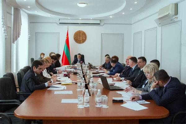 Правительство ПМР предлагает официальное использование флага РФ наравне с республиканским