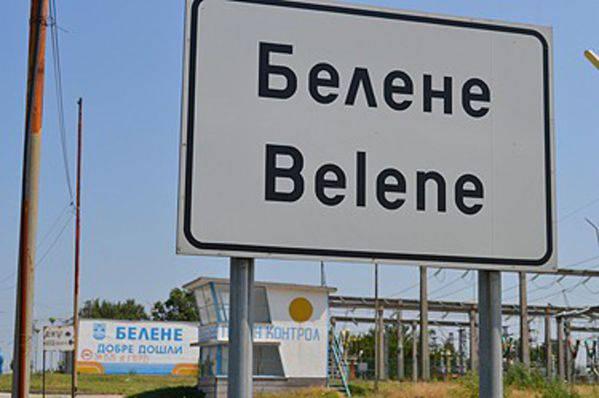 Болгария выплатила России 0,6 млрд евро за отказ от реализации контракта по АЭС Белене