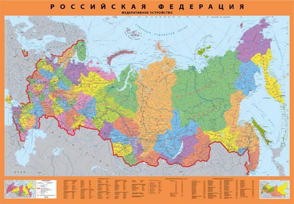 """""""Левада-центр"""": Россию великой державой считают 64% россиян"""