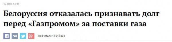 США взялись за Белоруссию