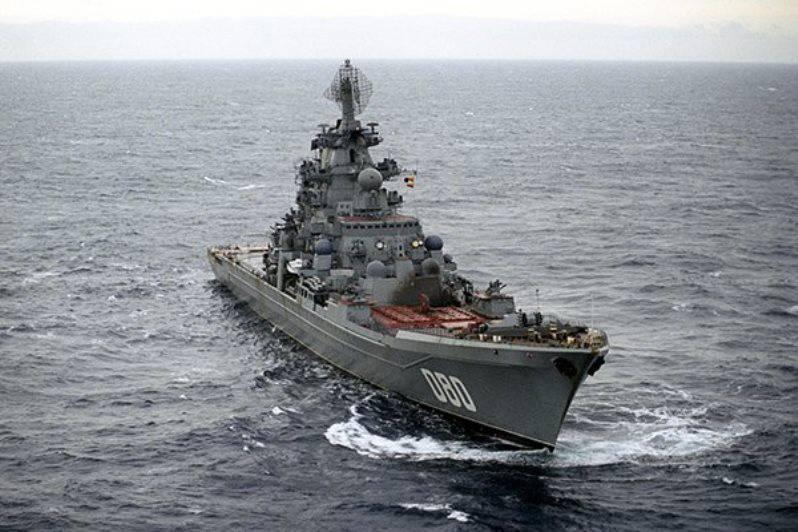 СМИ: Российские крейсеры вооружат гиперзвуковыми ракетами