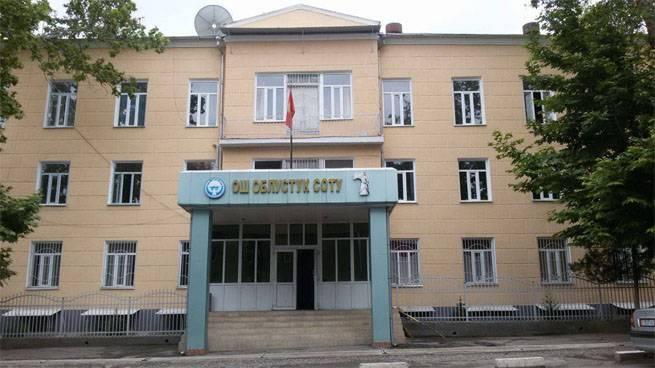 Киргизия. Условный срок за вербовку в ряды ИГ и контакты с боевиками