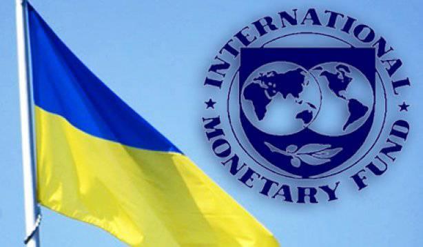 МВФ отказал Украине в транше до конца 2016 года