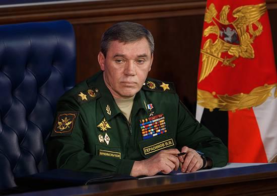 В Генштабе ВС РФ назвали главные угрозы для Российской Федерации