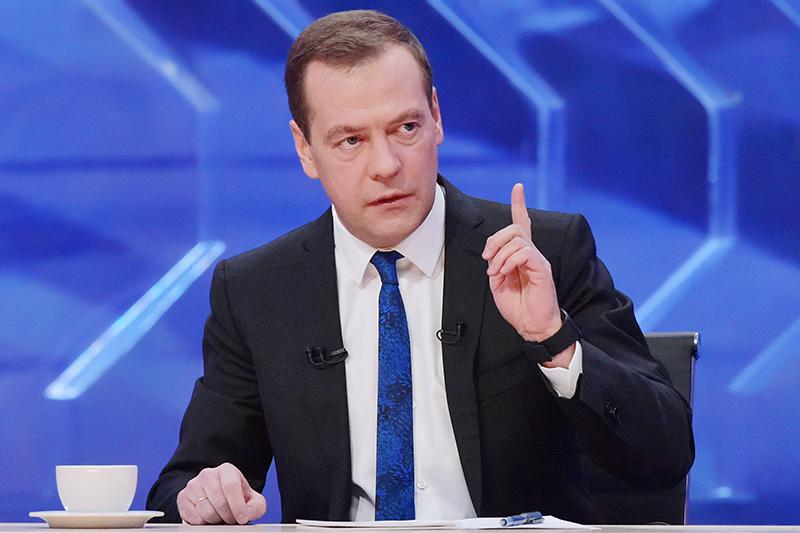 """""""Деньги есть!"""" Медведев про Ельцин-центр, пенсии и Трампа"""