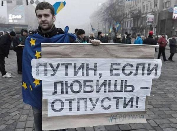 """ЕС не пожелал делиться с Украиной """"кружевными трусиками""""..."""