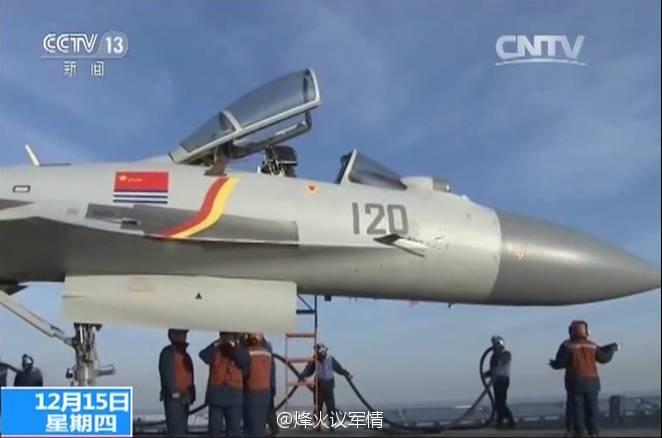 Первый пуск китайской противокорабельной ракеты YJ-83K в рамках учений