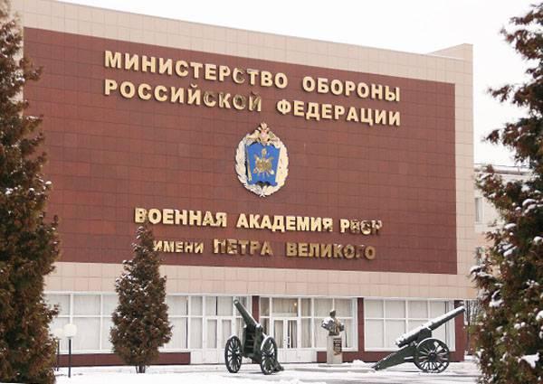 День Ракетных войск стратегического назначения России