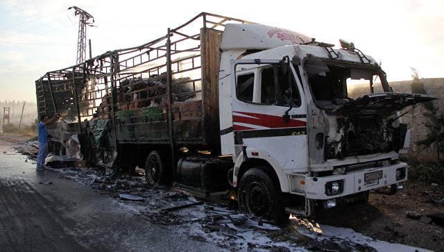 В ООН передан доклад об итогах расследования атаки на гумконвой в районе Алеппо