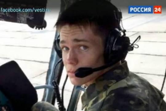 Лица настоящей России: о тех, кто оставил свою кровь навечно в сирийской земле
