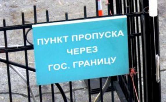 Крымские пограничники задержали двух украинцев, находящихся в федеральном розыске