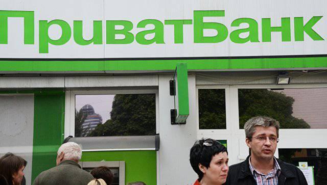 Банк Коломойского будет национализирован