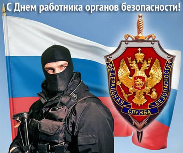Ориентирование в Беларуси - O'Belarus 46