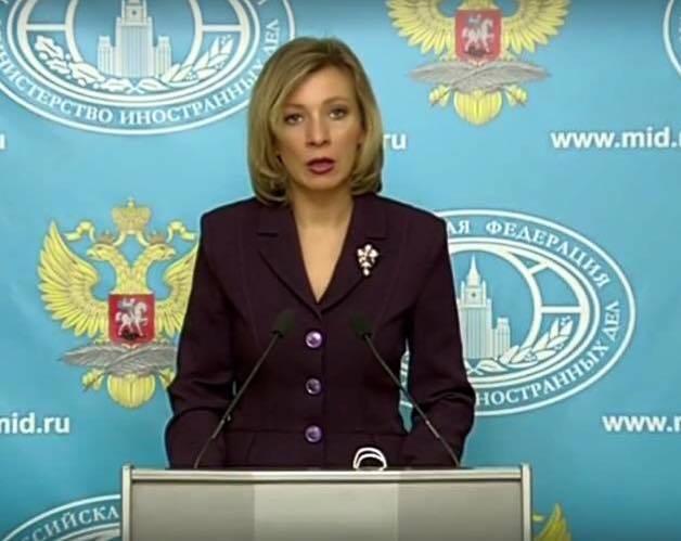 """Мария Захарова: """"Бесноватые не моя епархия"""""""