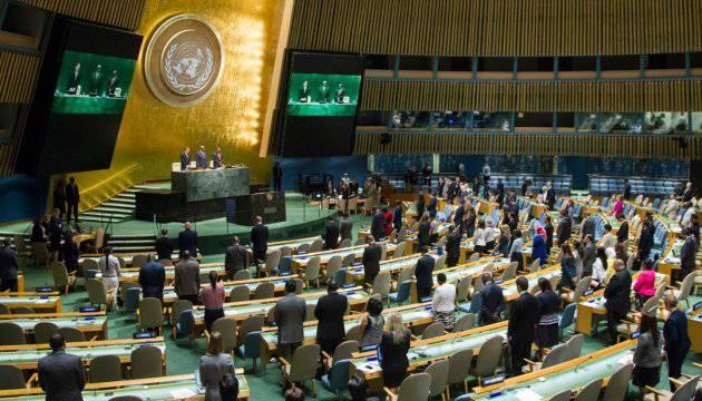 ГА ООН большинством голосов одобрила антироссийскую резолюцию по Крыму