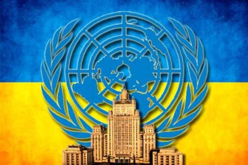 """Оккупация"" по-украински"