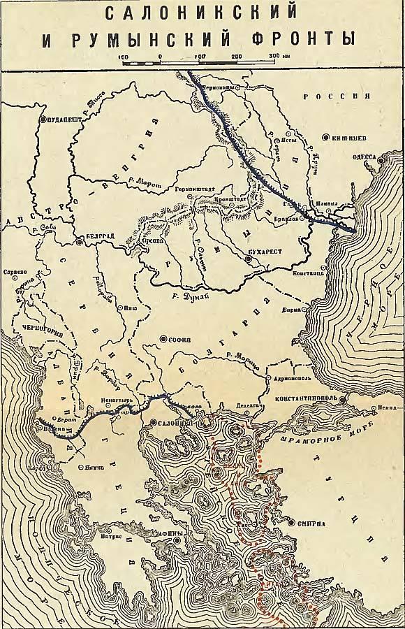 Румынская катастрофа